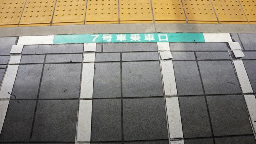Attente metro.jpg