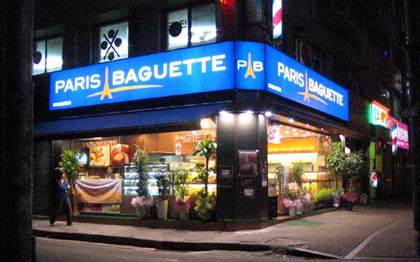 ParisBaguette.jpg
